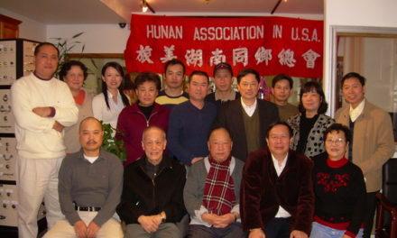 2008年12月7号我会在纵横地板公司召开理事会