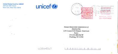 """聯合國""""Unicef""""表揚信"""