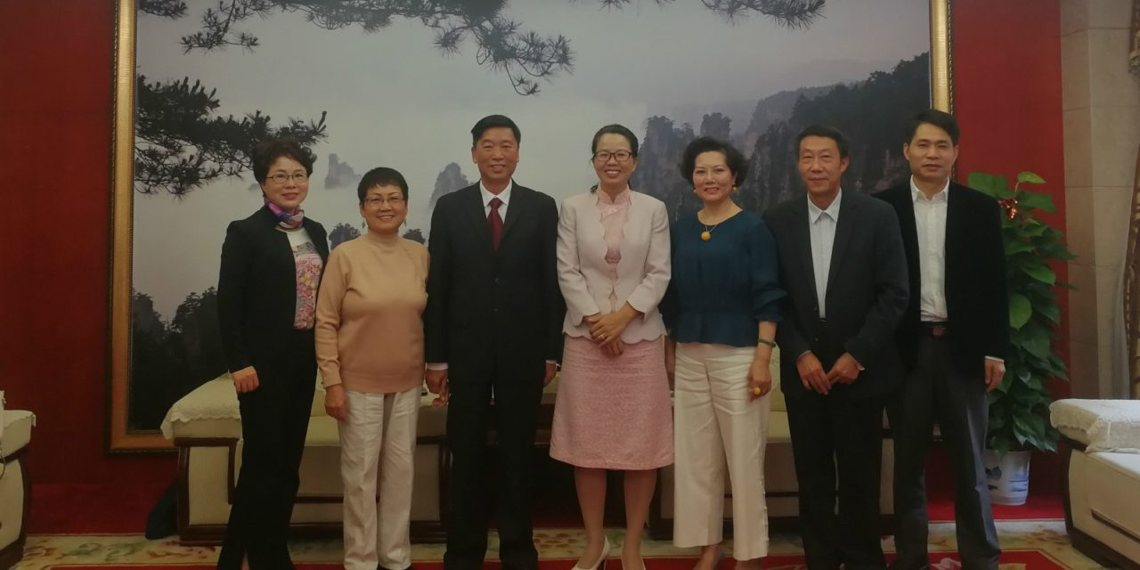 旅美湖南同鄉會代表團訪問省僑聯