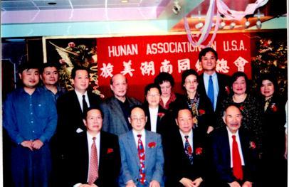 2002年第十屆職員就職典禮暨年會