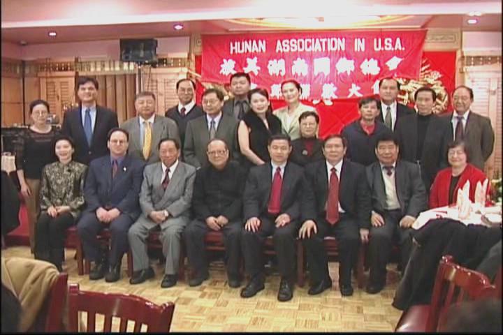2004年東溢豐大酒樓舉行十一屆職員就職典禮暨年會