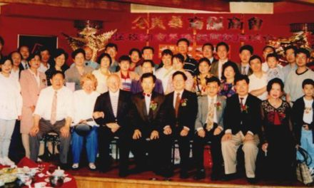 1996年水災捐款