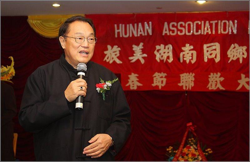 Hunan006