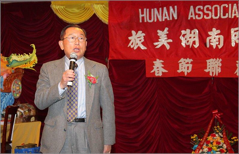 Hunan010