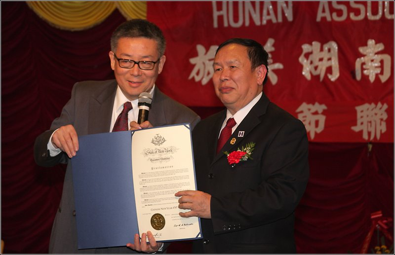 Hunan011
