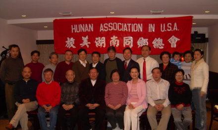 2009 年1月4号我会在湘水山庄召开了理事会