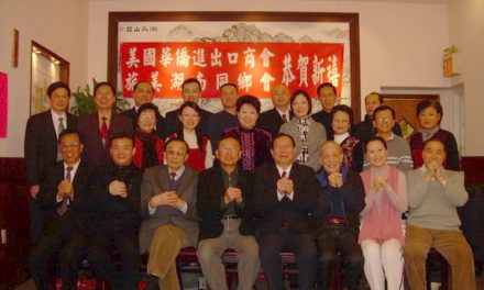 2009年1月11日我会举行今年的春节团拜活动