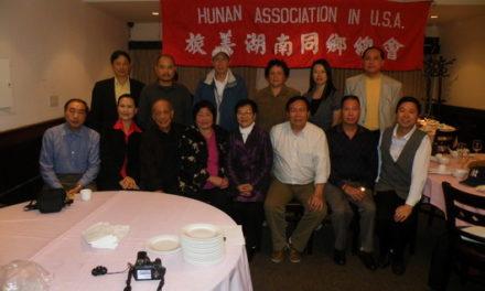 10月25日我会在湘水山庄召开常务理事会议
