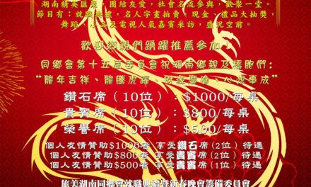 我会准备举行春遊,时间定在6月2日星期天,请大家积极参加