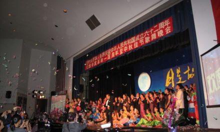 旅美湖南同乡会积极参加国庆62周年庆祝活动