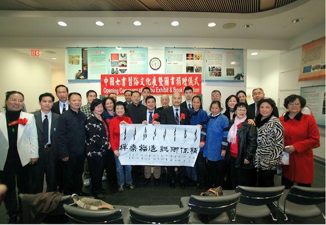 湖南女书习俗文化成功在法拉盛图书馆展出
